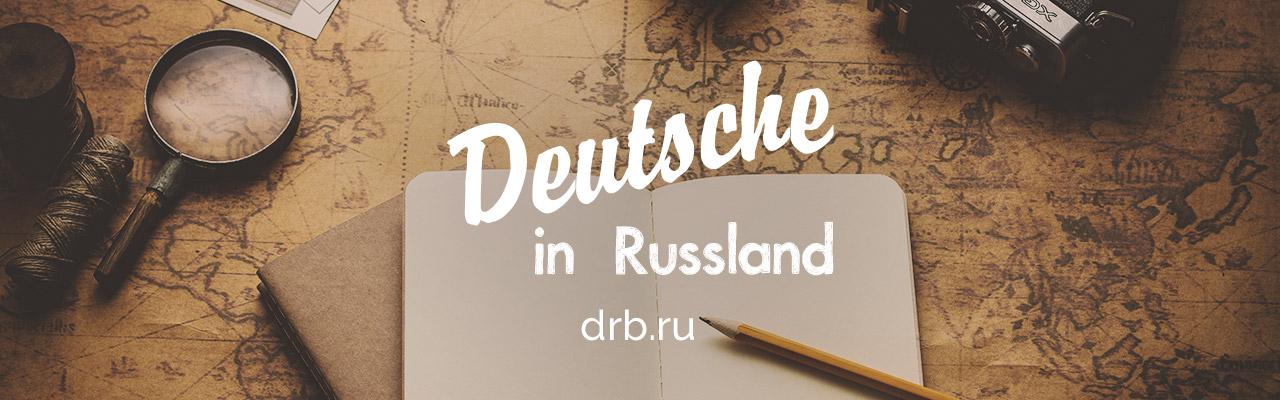 17. November 18:30 Gemeinsames Lesen der deutschsprachigen Literatur