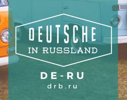 """12. November 18:30 Vortragsreihe zur Geschichte """"Deutsche in Sankt Petersburg"""""""