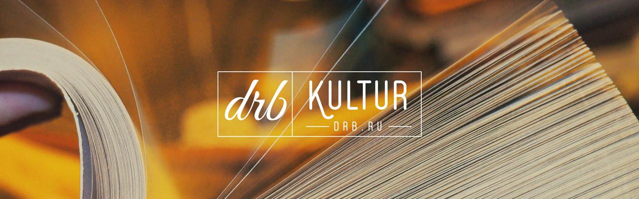 10. Oktober 19.00 Uhr Österreichische Autorenlesung