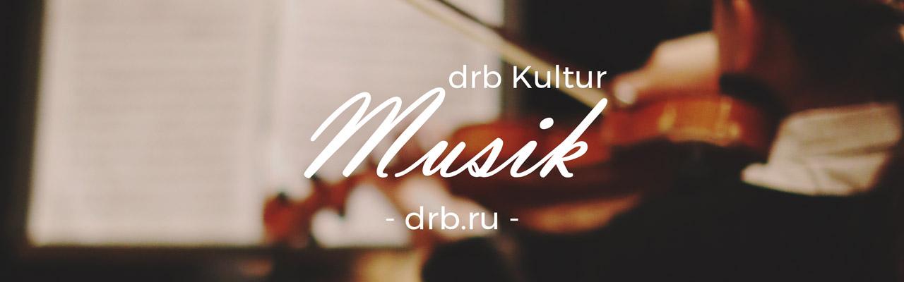 18. Januar um 18.30 Uhr Musiksalon von L.Truschtalevskaja (von Krüdener)