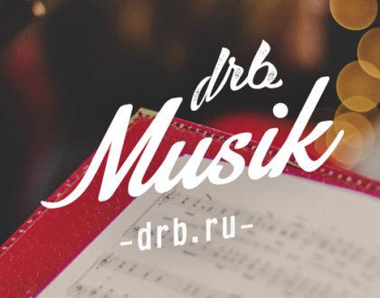 Deutsch-Russischer Chor am drb