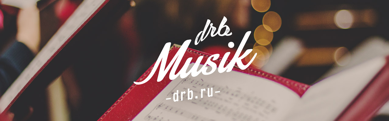 Deutsch-Russischer Chor am drb