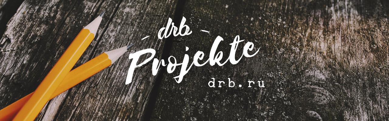 """""""Totales Diktat. Zum Internationalen Tag der Muttersprache"""" заблокирована Totales Diktat. Zum Internationalen Tag der Muttersprache"""