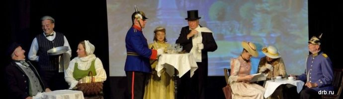 Dittchenbühne – erneut in Sankt Petersburg