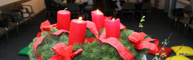 Frohe Weihnachten, liebe drb-Freunde