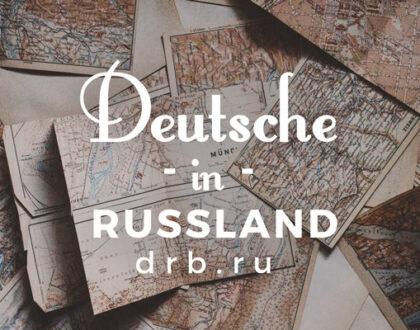 """Ausstellung """"Deutsche in der russischen Geschichte"""""""