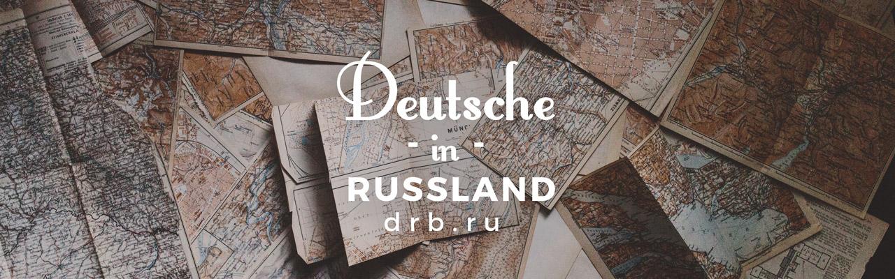 Deutschland und Russland. Wissenschaft und Gelehte