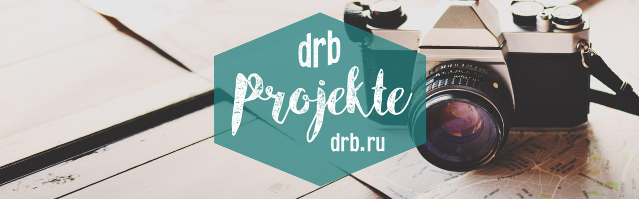 """Neues Jugendaustauschprojekt am drb - """"Humanitäre Geste"""""""