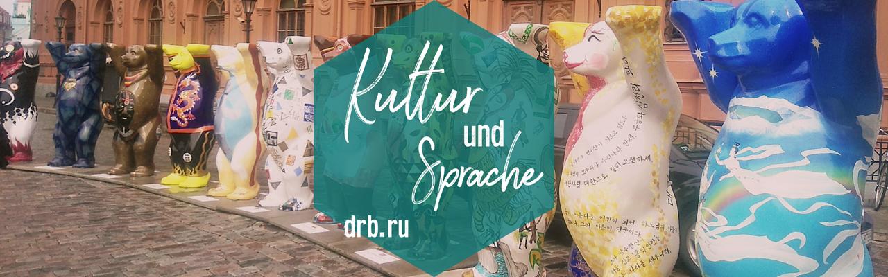 """""""Dittchenbühne"""" in St.Petersburg: """"Schimmelreiter"""""""