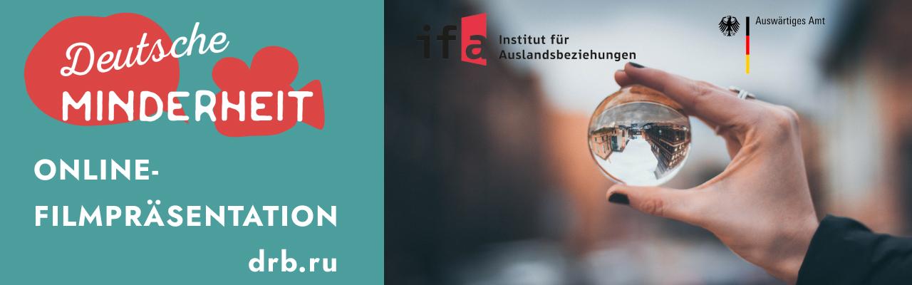 Einladung. Deutsche in Russland und  Kasachstan im Blick. 27.02.2021