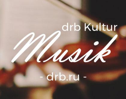 Deutsche Musiker in der Stadt an der Newa