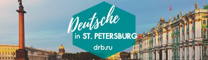 Von Weiltingen nach St. Petersburg und bis nach Sibirien: Zum 250. Todestag von Johann Eberhard Fischer