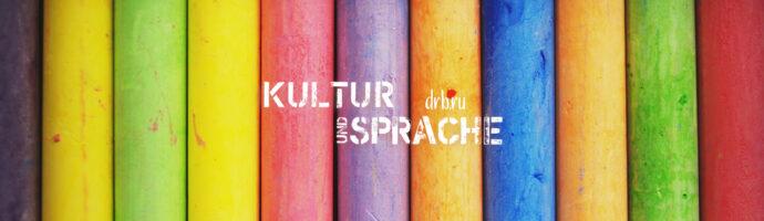 Gesellschaft der deutschen Sprache für Studierende